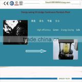 20 TPD oil sludge /oil grease/oil clay to base oil refining pyrolysis plant