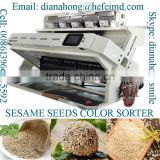 Mingder CCD color sorter sesame seed ,Beans, Nuts, Kernels agriculture color sorting machine
