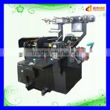 CH-210 hot sell self adhesive logo printing machine with die cutting in China