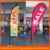 feather beach flag with iron spike for sale