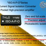 ISO-A2-P1-O2 Photoelectric isolation Converter Pocket High-precision adjust amplifier 0-10mA covert 0-20mA