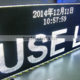 P10 single color white led moving message display, led scrolling message board, led display board