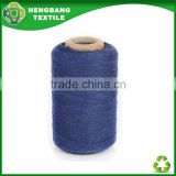 HB764 T/C 65/35 recycled open end denim cotton yarn 6/1 spinning mills manufacture