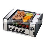 Electric Mini BBQ Grills Smoke Free