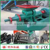 Mingyang brand with CE ISO stick briquette barbecue charcoal machine 008615225168575