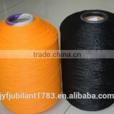 Hot Sales 1100D 2000D nylon6/PA 6 bcf textured yarn for car carpet