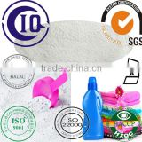 INquiry about Detergent grade Sodium CMC same quality as Gabrosa series CMC/AkzoNobel