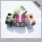 custom water based acrylic clear adhesive packing bopp tape