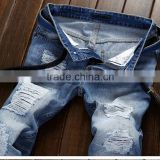 2016 new fashion light blue ripped straight denim jean pants for men
