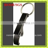 Black Beer Keychain Bottle Opener