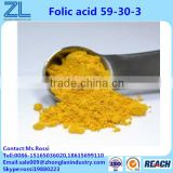 Pharma grade powder folic acid cas 59-30-3 with best quality and competitive price