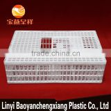 new product mma sale livestock transport cages for chick