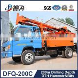DFQ-200C truck mounted air compressor water well drill machine, hydraulic water well drill rig air compressor 200m depth