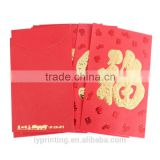 High quality Chinese red envelope printing lucky money red envelope printing                                                                         Quality Choice