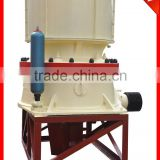 High capacity professional single cylinder hydraulic cone crusher/stone cone crusher for sale