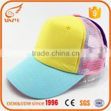 Fashion wholesale foam bill and style mesh kids trucker baseball caps                                                                                                         Supplier's Choice