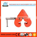 H Steel Beam Clamp For hoist