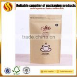 Biodegradable Foil Lined Kraft Coffee Paper Bag With Valve