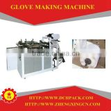 computerized hand gloves making machine price in China