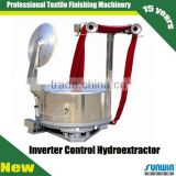 Centrifugal Finishing Machine for Fabric and Towel