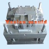 Automobile mould(Plastic mould, mold, injection mold, plastic injection mold)