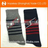 New Men's Business Cotton Socks colourful stripe socks