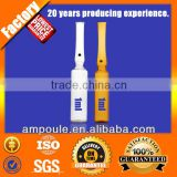 Open-ended medical 1ml tybe b ampoule
