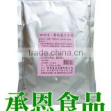 4040 Coffee Jelly Powder for Bubble Tea or Dessert