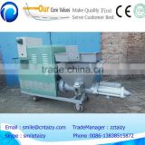 construction/automatic wall spraying machine/ new cement plaster spraying machine