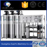 2016 Hot Sale Reverse Osmosis Dialysis Water Treatment Salt Water Treatment System with Competitive Price