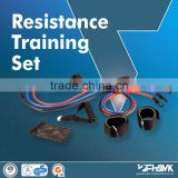 Resistance Training Set;ULTIMATE RESISTANCE EXERCISE FITNESS BANDS TUBES GYM TRAINING SET