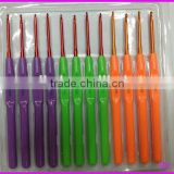 Multi-color ergonomic design plastic handle aluminum crochet hook kit