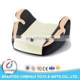 New products useful cushion for height safety 1st baby car seat
