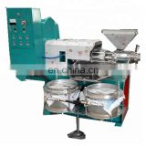 cold pressed avocado oil machine/cold pressed oil extraction machine/home olive oil cold press machine