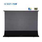 Electric ALR Floor Screen for UST Projector