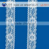latest wedding lace trim embroidery lace LZ-7011