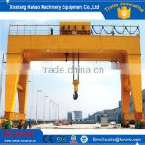 Workshop Lifting Machine Double Hook Rail Mounted Gantry Crane With Competitive Price
