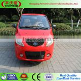 Passenger Enclosed Cabin Three Wheel Motorcycle 650 With Air-conditionning                                                                         Quality Choice
