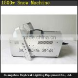 1500w snow machine / stage special effect snow making spray effect machine DMX512 / Remote / Wire Control