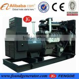 CE approved factory price sale 250kva deutz air-cooled diesel generator set