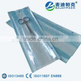 Low price most popular Sterilization gusseted paper-film pouch for disposable scissors