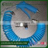 Blue Plastic Air Gun with Blue PU coiled pipe hose with quick coupler                                                                         Quality Choice