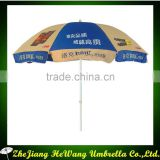 Hot Sale Promotional Outdoor Polyerster Fabric Beach Umbrella Windproof Fashion Alibaba China Supplier Printing Logo Umbrella