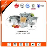 Faddish Steel Straight body stock pot small 4pcs with glass cover