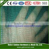 2 x 6m 100% Virgin HDPE Sun Shade Net(ISO9001:2008, CE, SGS certificate factory quality)