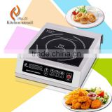 CE CB 3500W 220V 50HZ commercial industrial hotel Restaurant stainless steel electric Induction cooker with glass plated