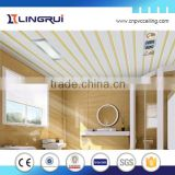 construct materi bathroom design pvc wallpap ceiling design pvc ceiling board ceiling tiles pvc