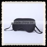 Camping bamboo charcoal sleeping cover eye mask