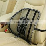 High quality car seat mesh back lumbar support/Car Seat Pad Massage Cushion