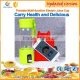 CE certification electric press food and vegetable processor automatic juicer blender extractor fresh orange juice machine